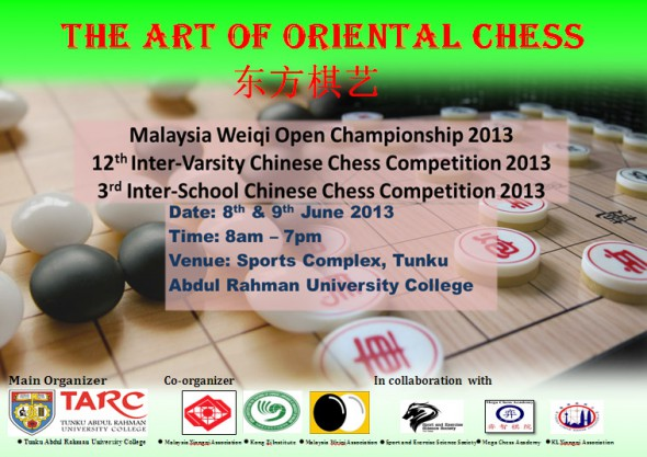 The Art Of Oriental Chess